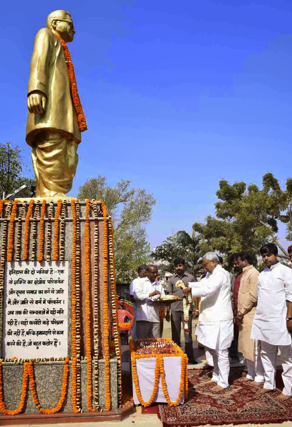 View Patna: Rich Tributes Paid To Ram Manohar Lohia
