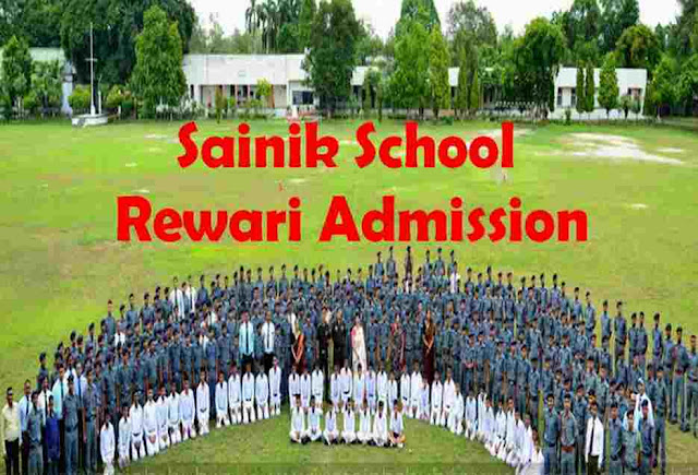 Sainik School Rewari Admission