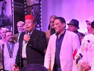 برعاية أ . د إيناس عبد الدايم وزير الثقافة بدء احتفالات مئوية ثورة ١٩