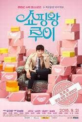 Shopping King Louei  (eps 4)