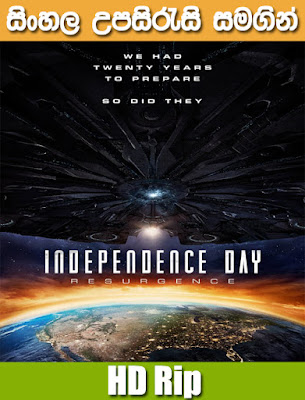 Independence Day: Resurgence 2016 Full movie watch online With Sinhala Subtitle