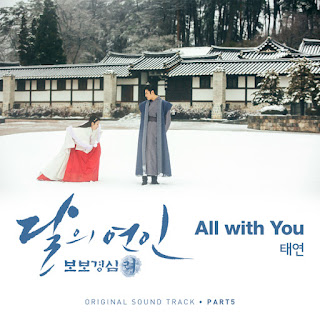 DOWNLOAD MP3 [Single] TAEYEON – Moon Lovers : Scarlet Heart Ryo OST Part.5