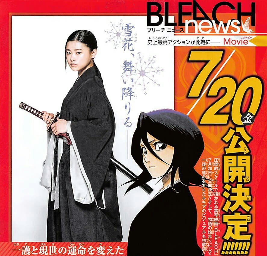 [Casting News] Nakagawa Taishi, Sugisaki Hana, Takeuchi