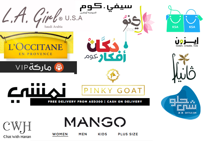 56b7fdbc45502 Chat With Hanan  مواقع تقدم خدمة الدفع عن الاستلام في السعودية