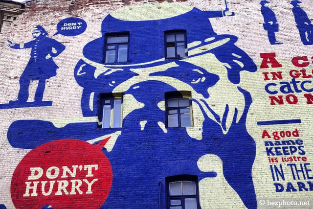 красивые граффити в Москв