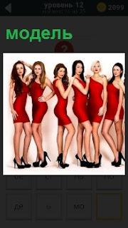 На фотографии несколько женщин в красных платьях в качестве моделей на высоких каблуках