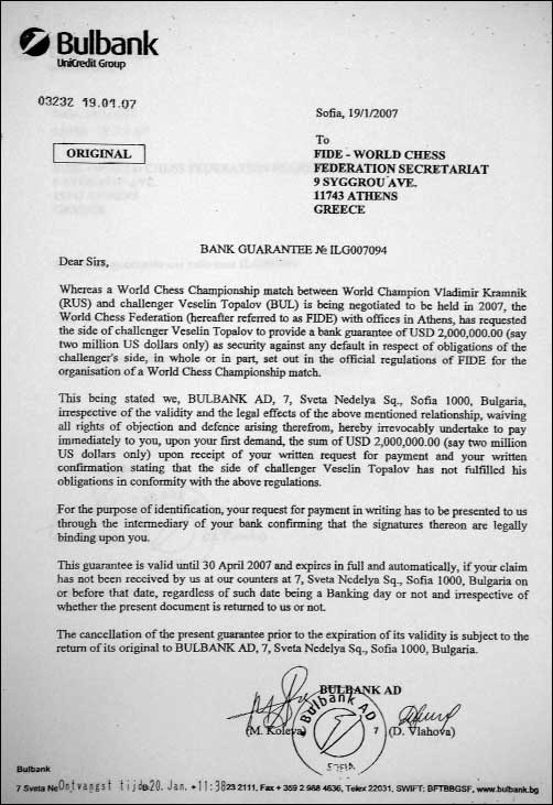 sample letter for withdrawal of bank guarantee