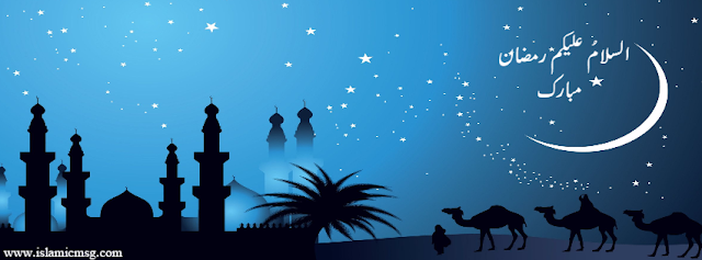 ramadan pictures and wallpapers collection
