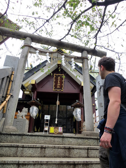 Shrine, Shinto, Travel, Tokyo, Japan, explore, wander, wanderlust, getting lost, derive, psychogeography, exploration, maps, ways to explore a new city, making the most of a trip, discovery, walking, art of walking, Budapest, Bratislava, Krakow, New York, situationist, budget travel, Free travel,