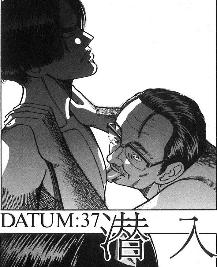 ゲイ 漫画 ネット