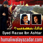 http://www.humaliwalayazadar.com/2016/10/syed-razae-ibn-ashtar-nohay-2017.html