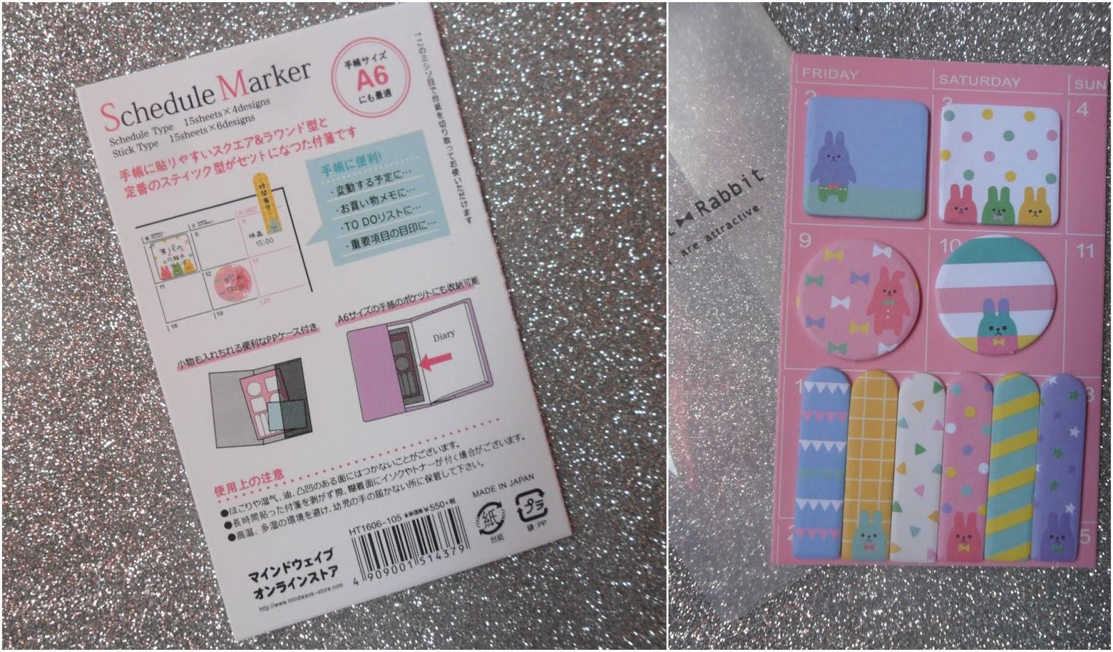 MonStar's little blog ~: ❀ Cute Stationery Haul ❀
