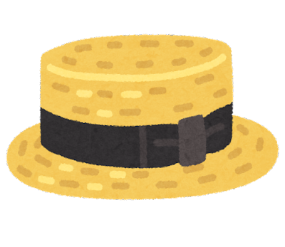 カンカン帽のイラスト