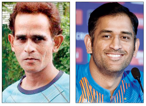 ms dhoni,ms dhoni family,dhoni,ms dhoni wife,mahendra singh dhoni,ms dhoni's brother,ms dhoni brother,ms dhoni biography,ms dhoni's brother narendra singh dhoni,ms dhoni family photos,ms dhoni daughter,dhoni brother,narendra singh dhoni,ms dhoni sister,ms dhoni movie,ms dhoni mother,ms dhoni the untold story,elder brother of dhoni,ms dhoni film,ms dhoni childhood,ms dhoni father