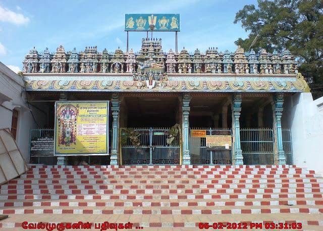 Nindra Narayana Perumal Temple Tiruthangal