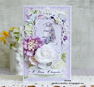 свадебная открытка скрапбукинг, свадебная открытка ручной работы, hand made