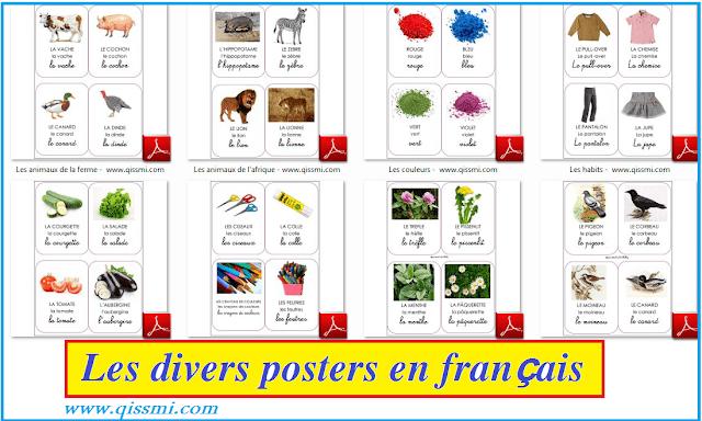 الصور و المعلقات باللغة الفرنسية