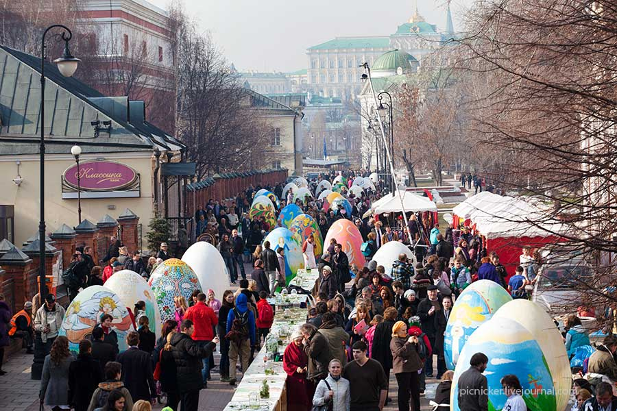 Google Easter Eggs List >> Shall we talk Russian?: Easter holidays, family and ...