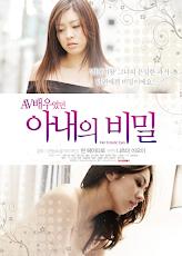 Her Ecstatic Eyes (2014) [ญี่ปุ่น]-[18+]