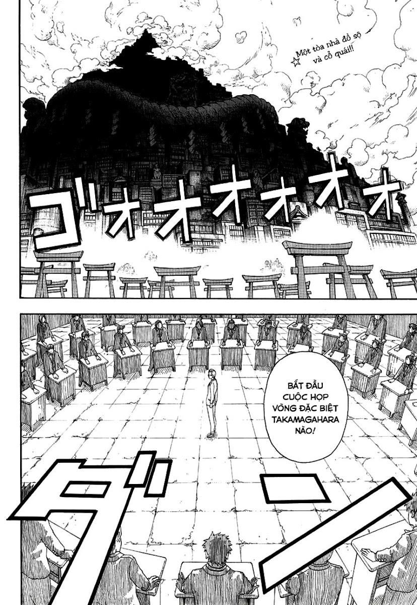Takamagahara chap 2 trang 3