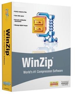 Resultado de imagen para winzip box