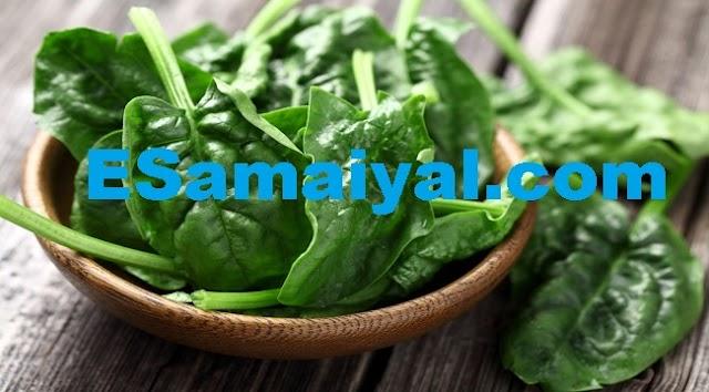 கீரை வகைகள் | Types of spinach !