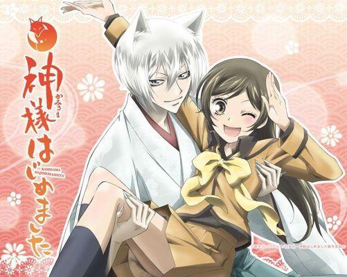 Kamisama Hajimemashita - Anime Romance Comedy