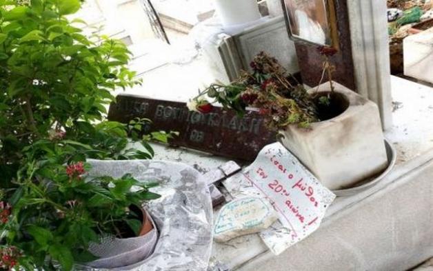 Ξέχασαν όλοι την Αλίκη Βουγιουκλάκη στο μνημόσυνο - Εικόνες ντροπής 20 χρόνια μετά τον θάνατό της!
