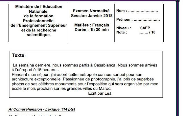 مجموعة امتحانات الفرنسية بالأجوبة وسلم التنقيط للامتحان المحلي للسادس 2018