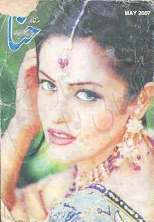 Hina Digest May 2007
