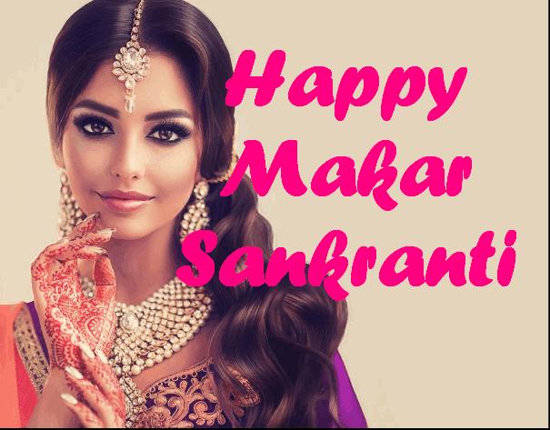 Maker Sankranthi