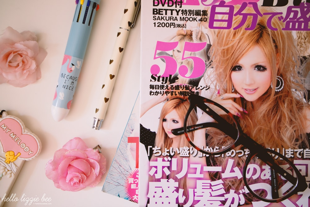 gyaru fashion blog post ideas