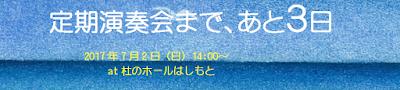 http://sagamidaigreenecho.blogspot.jp/p/blog-page_90.html