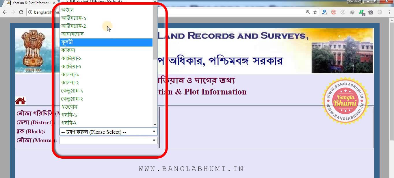 BanglarBhumi Mouza Map Download and Mouza Map Print - Step 2