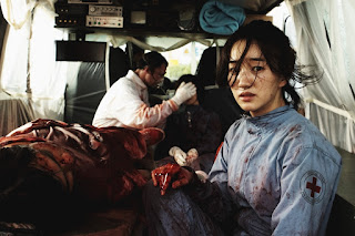 the flu-gamgi-soo ae