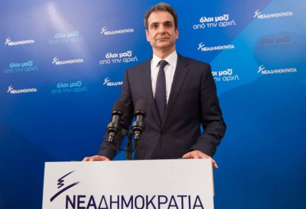 Greek opposition asks explanations from Kotzias about the Crete talks