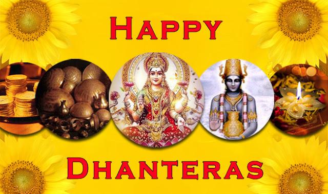 Dhanteras Images