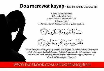 Doa Merawat Kayap
