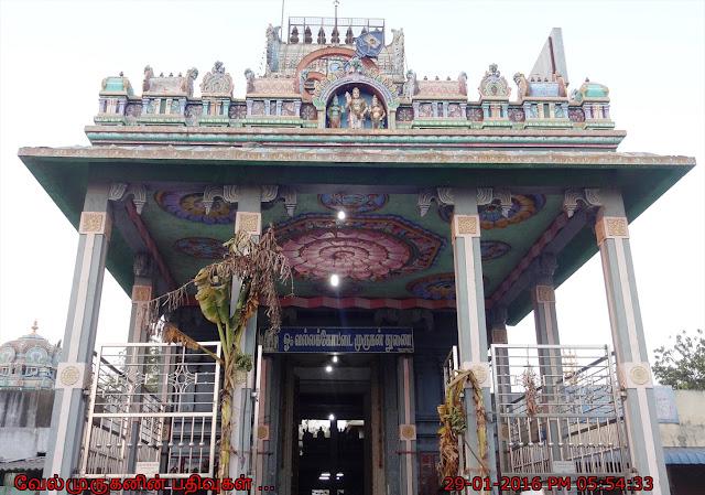 Vallakottai Subramaniya Swami Temple