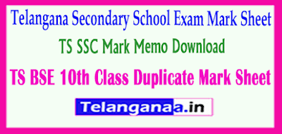 TS SSC Mark Memo 2019 TS BSE 10th Class Duplicate Secondary School Exam Mark Sheet 2019 Download