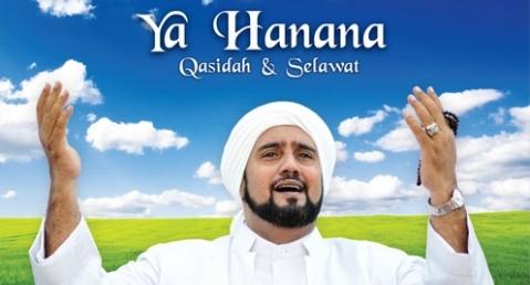 Lirik Shalawat Habib Syech - Yahanana