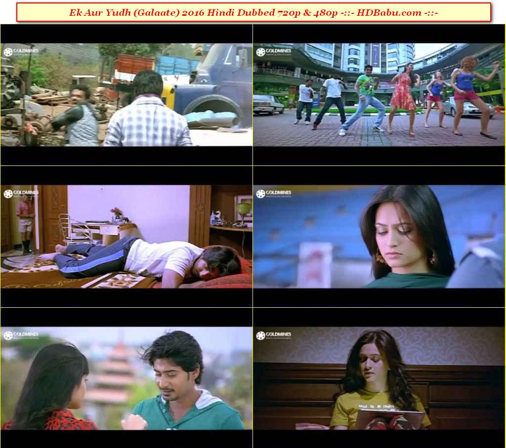 Ek Aur Yudh Hindi Dubbed Movie Download