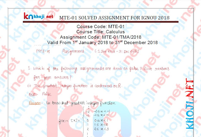 MTE-01 Solved Assignment For IGNOU BDP 2018
