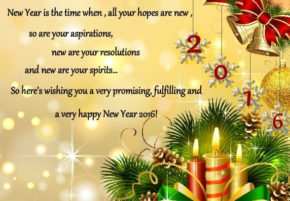 new year 2016 greetings wishes and messages