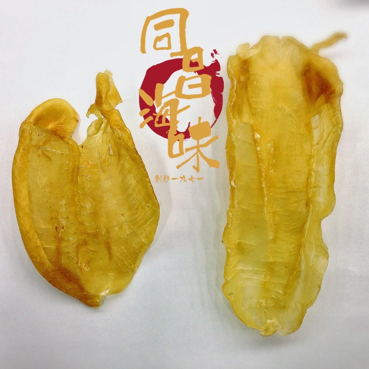 同昌海味: 【認識花膠品種】
