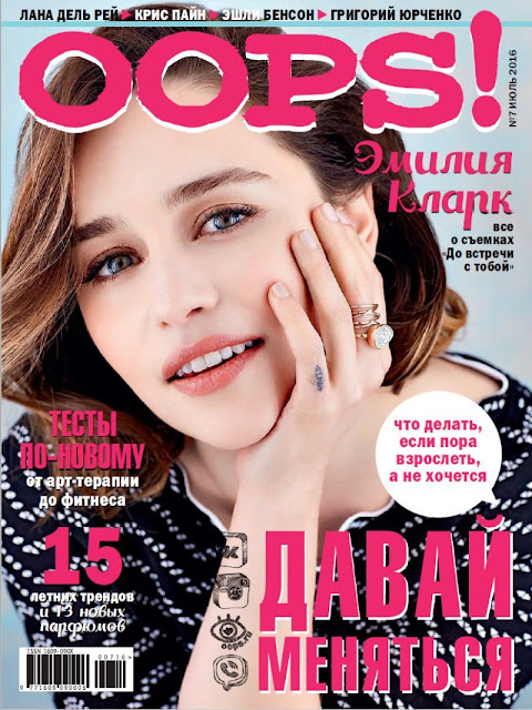 Actress, @ Emilia Clarke - Oops Magazine, July 2016