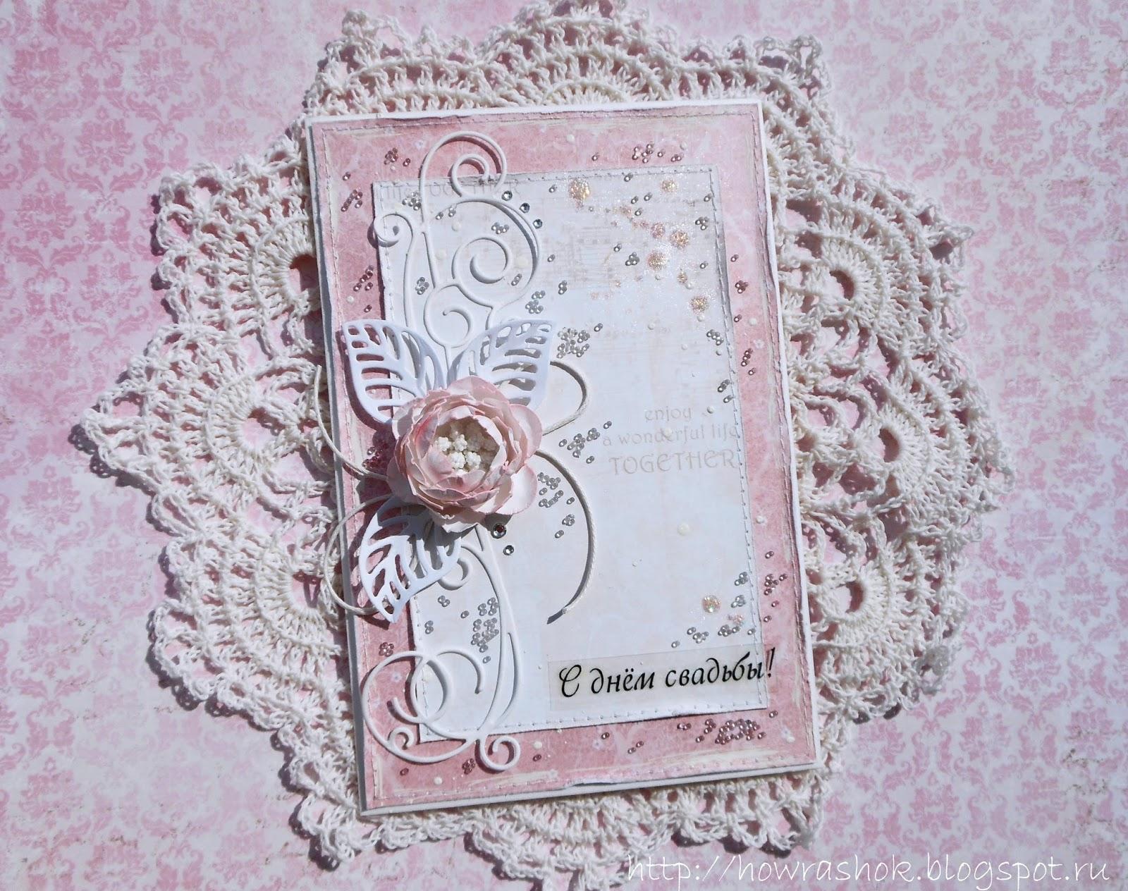 Картинки прикольные, буквоед открытки на свадьбу конверт