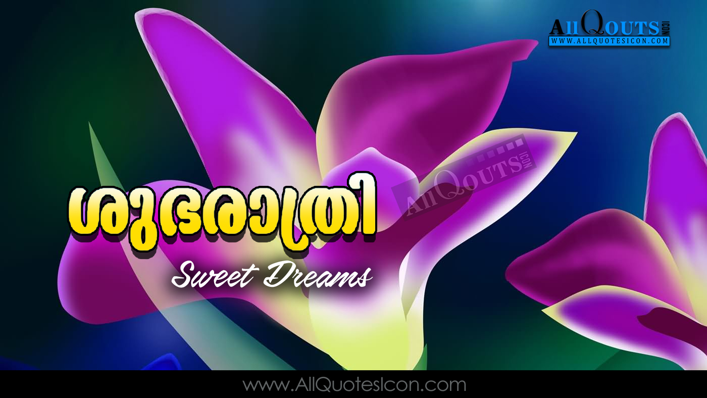 Malayalam good night quotes hd wallpapers best inspirational good night wallpapers malayalam quotes wishes greetings life altavistaventures