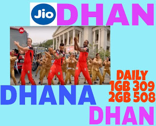 New JIO DHAN DHANA DHAN OFFER Full Details In Hindi
