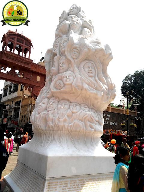 Amritsar Heritage Walk, SMRITI STATUE